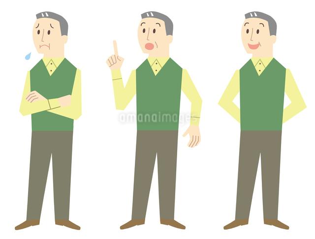 シニア男性全身3パターンのイラスト素材 [FYI01655705]