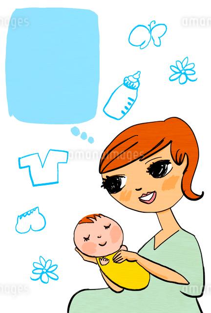 若い母親と赤ちゃんと育児グッズのイラスト素材 [FYI01655880]