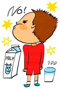 牛乳を前にNO!と横を向く少年のイラスト素材 [FYI01656040]
