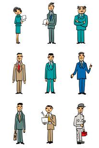 スーツ姿、作業着姿の9ポーズのイラスト素材 [FYI01656179]