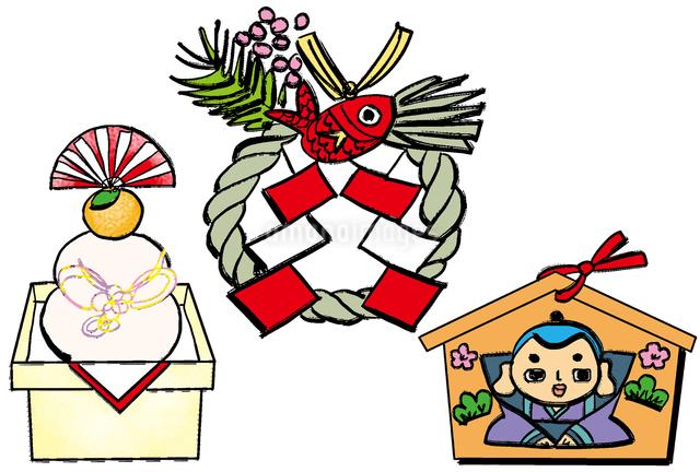 鏡餅と正月飾りと福助絵馬のイラスト素材 [FYI01656313]