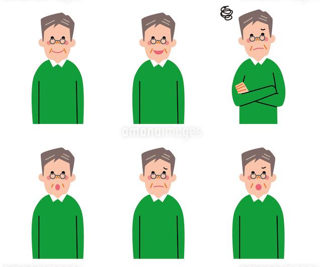 シニア男性の表情6パターンのイラスト素材 [FYI01656355]
