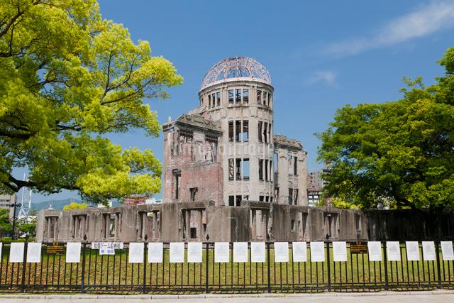 原爆ドームの写真素材 [FYI01656575]