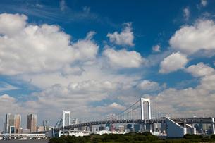 ビル群と雲の写真素材 [FYI01656722]