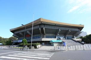 日本武道館の写真素材 [FYI01658330]