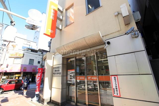 中央新富二郵便局の写真素材 [FYI01658586]