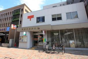 京橋月島郵便局の写真素材 [FYI01658671]