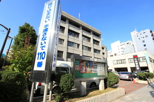 警視庁久松警察署の写真素材 [FYI01658811]
