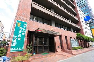 警視庁麹町警察署の写真素材 [FYI01658979]