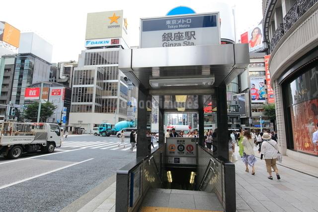 銀座駅の写真素材 [FYI01659336]