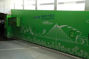 電気自動車の充電所 香港の写真素材 [FYI01659546]