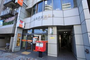 目黒駅前郵便局の写真素材 [FYI01659695]