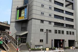 警視庁渋谷警察署の写真素材 [FYI01659843]