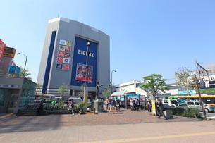高田馬場駅前の写真素材 [FYI01660926]