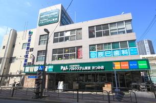 パルシステム東京たつみ店の写真素材 [FYI01661364]