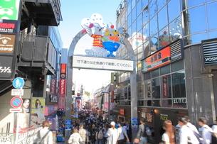 竹下通りの写真素材 [FYI01662010]