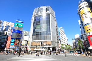 渋谷駅前の写真素材 [FYI01662111]