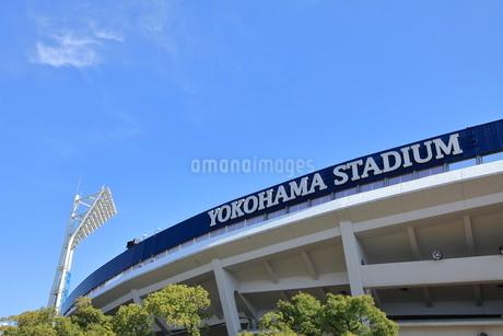 横浜スタジアムの写真素材 [FYI01662730]
