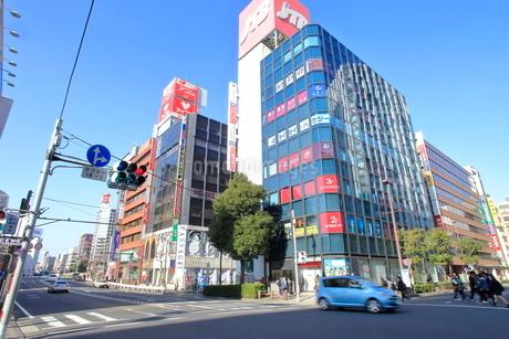 横浜駅西口周辺の写真素材 [FYI01662778]