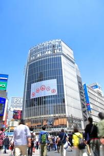 渋谷駅前スクランブル交差点の写真素材 [FYI01662865]