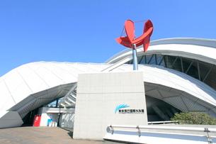 辰巳国際水泳場の写真素材 [FYI01662965]