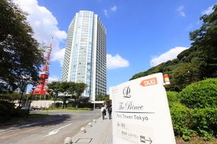 ザ・プリンスパークタワー東京の写真素材 [FYI01663005]