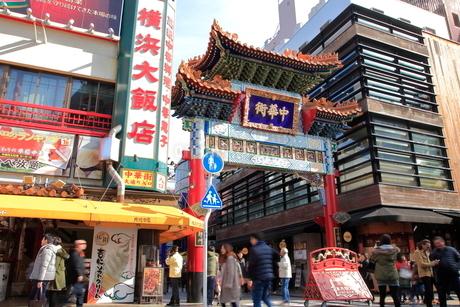 横浜中華街の写真素材 [FYI01663188]