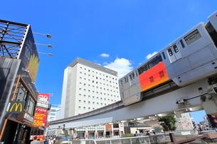 立川駅南口 中央線の写真素材 [FYI01663287]