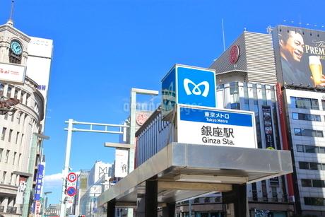銀座駅の写真素材 [FYI01663495]