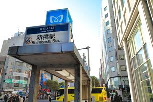 新橋駅の写真素材 [FYI01663566]