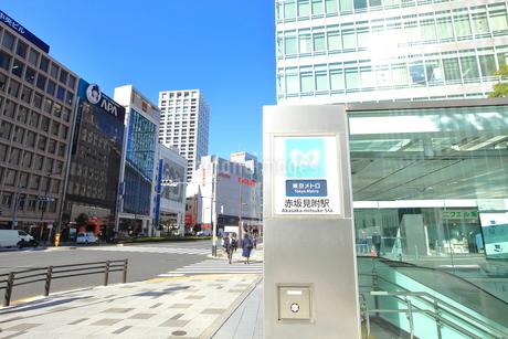 赤坂見附駅の写真素材 [FYI01663596]