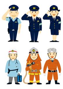 公務員(警察官,消防士,消防隊員,救急隊員)のイラスト素材 [FYI01663631]