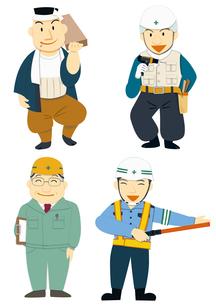 働く人々(大工,左官,建設作業員,現場監督,誘導員)のイラスト素材 [FYI01663654]