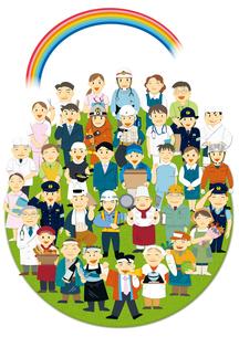 働く人々の集合体のイラスト素材 [FYI01663682]