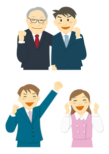 ガッツポーズをするビジネスマンのイラスト素材 [FYI01663723]