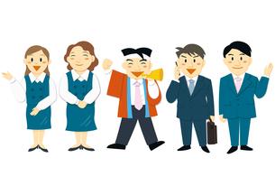 働く人々(会社員,ビジネスマン,OL,事務員)のイラスト素材 [FYI01663758]