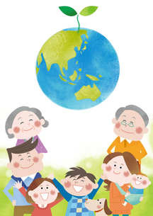 三世代家族とエコロジー 地球と成長する双葉のイラスト素材 [FYI01663784]