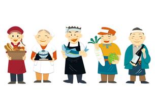 商店街で働く人々(パン屋,食堂,魚屋,八百屋,酒屋)のイラスト素材 [FYI01663832]