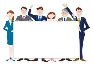 パネルを持つビジネスマンとビジネスウーマンのイラスト素材 [FYI01663851]