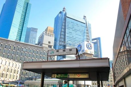 新橋駅の写真素材 [FYI01663886]
