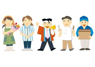 商店街で働く人々(床屋、花屋、宅配便、コンビニ店員、呼子)のイラスト素材 [FYI01663912]
