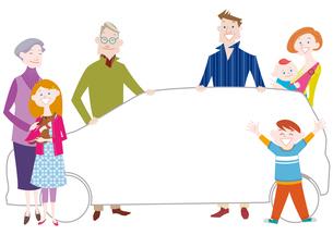 自動車(横面)の形のフレームを持つ三世代家族のイラスト素材 [FYI01663923]