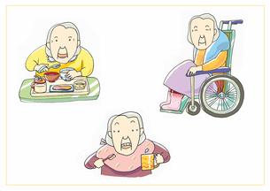 介護 高齢者女性のイラスト素材 [FYI01664008]