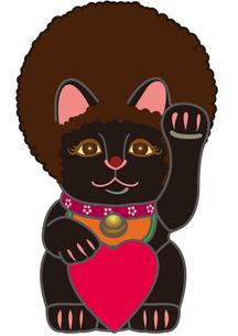 アフロヘアーの招き猫のイラスト素材 [FYI01664142]