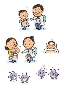 保険・医療 小児科診察と症状のイラスト素材 [FYI01664186]