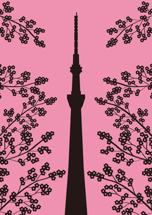 桜とスカイツリーのイラスト素材 [FYI01664237]
