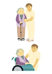 おばあさんを支えるヘルパーの男性のイラスト素材 [FYI01664386]