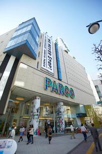 渋谷駅周辺 パルコの写真素材 [FYI01664800]