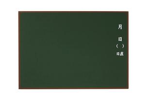 黒板の色紙の写真素材 [FYI01665017]