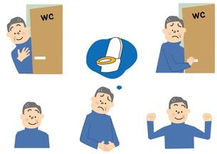 頻尿 中年男性のイラスト素材 [FYI01665368]